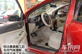 长安福特-福克斯-1.8 MT舒适型