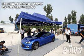 斯巴鲁-翼豹-2.5T WRX STI