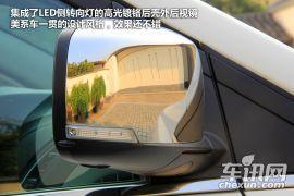 东南汽车-大捷龙-3.0 豪华版