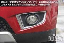 陆风汽车-陆风X8-探索版 2.5T 柴油4X4超豪华型