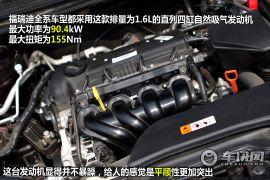 测试起亚福瑞迪1.6L 动力输出平顺