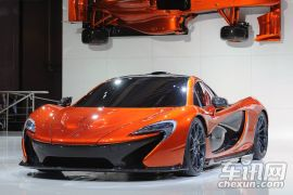 迈凯轮-McLaren P1