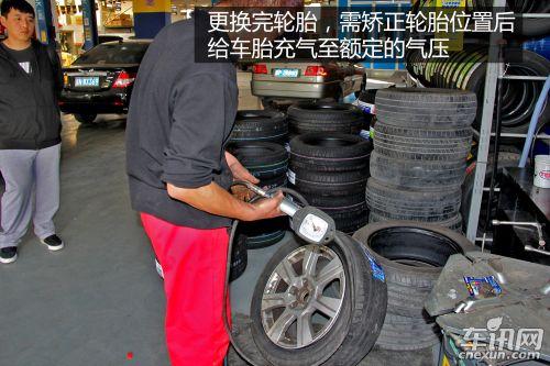 轮胎安全关系生命 动平衡恢复车辆治理跑偏