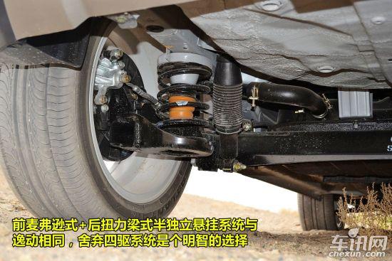 长安cs35试驾评测-长安汽车长安cs35试驾评测_车讯网.