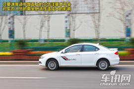 江淮汽车-和悦-测试1.5L MT尊逸运动型