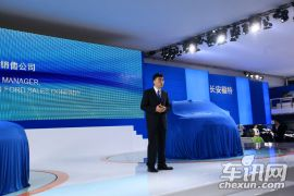 2012广州车展 长安福特翼虎翼搏上市发布会
