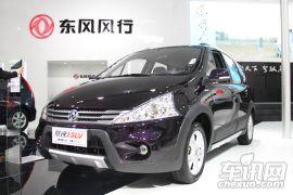 东风风行汽车-景逸