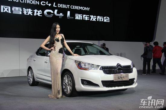 东风雪铁龙C4L上市 售价12.39万