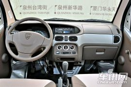 哈飞汽车-民意-1.0L基本型DA465QA