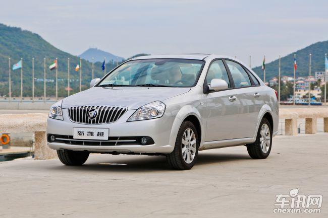 别克凯越购车优惠多少钱 北京最低售价热销