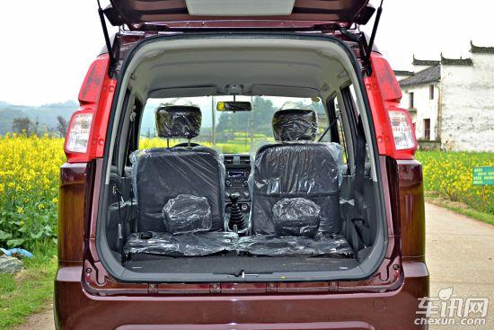 由于北斗星x5的车身整体尺寸相比北斗星得到了