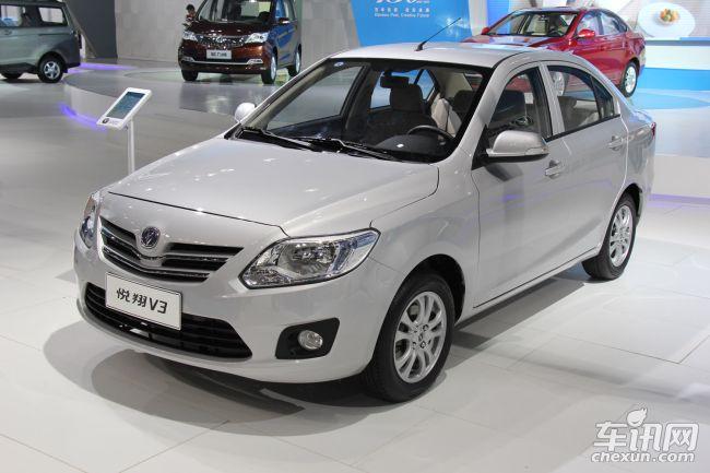 长安悦翔v3车型最新价格表
