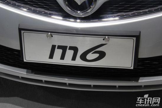 海马 海马M6