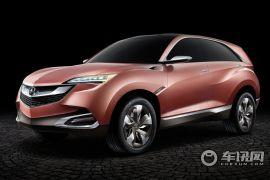 讴歌-SUV-X 官方图片