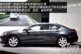 剑指豪华中大型车市场 深圳车展图解讴歌RLX