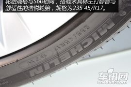 2013长春车展新车图解:全新沃尔沃V60