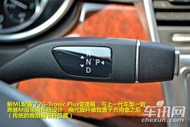 《驾之旅》奔驰ML驾驶体验 悬挂可调更舒适
