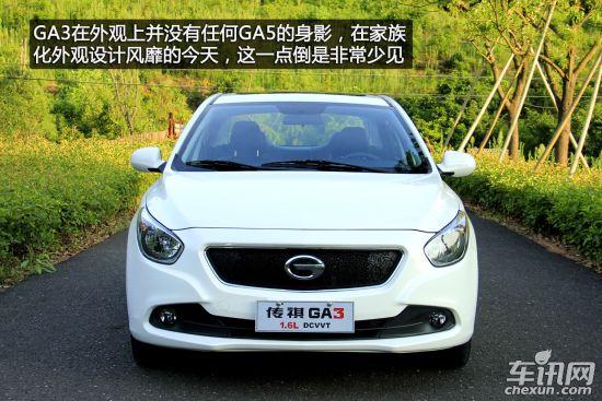 广汽 传祺GA3