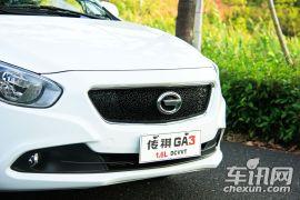 广汽乘用车-传祺GA3