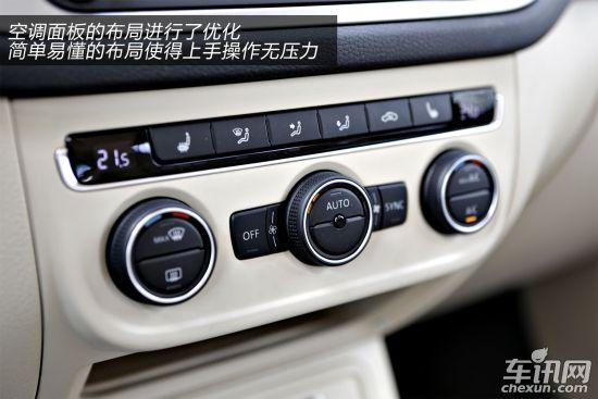 途观汽车空调按键图解
