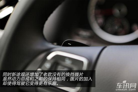操作起来变得更加人性化;仪表盘中央的液晶显示屏改