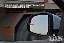 车讯网试驾福特福克斯2.0 高速操控下盘稳