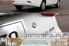 江淮汽车-和悦A30