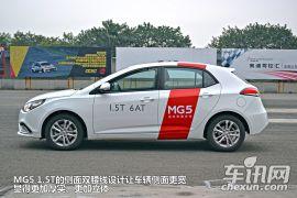 动力性能在提升 赛道试驾名爵MG5 1.5T+6AT