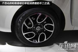 配置逆天的奔奔族 2013广州车展新奔奔图解