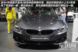源于3系高于3系 2013广州车展宝马435i图解