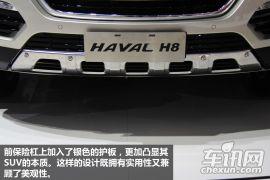 长城汽车-哈弗H8