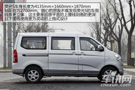 满载诚意的一次升级 试2014款五菱荣光S