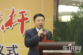 江淮汽车与中公教育集团百辆瑞风S5交车仪式