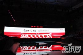 -北京汽车BJ40上市发布会