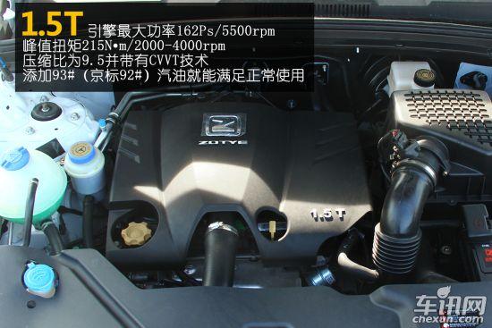 众泰 众泰T600