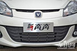 长安汽车-奔奔1.4MT  天窗版