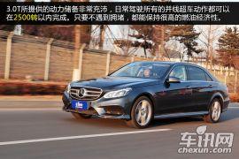 亦商务 亦运动 阿凡汽车资讯网测试北京奔驰E400L