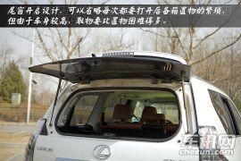 车讯网试驾雷克萨斯GX400