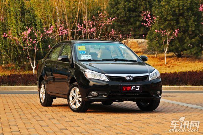 梦迪汽车可置换比亚迪f3最高优惠0.5万元高清图片