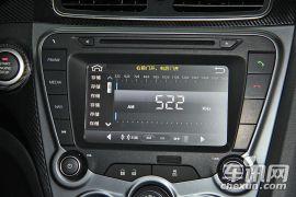 海马汽车-福美来M5