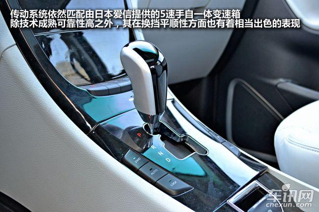 纳智捷 大7 SUV