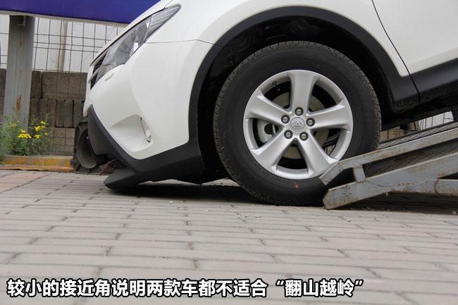 【拆车坊】试驾Yeti与RAV4 城市与SUV难协奏