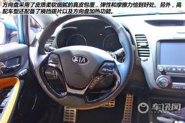韩流运动型男 2014北京车展起亚K3S图解