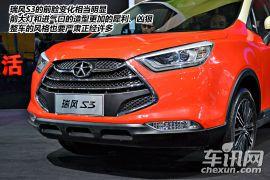 北京现代-ix25