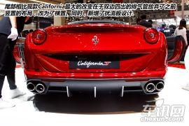 赚足眼球的跑车 北京车展法拉利California T图解