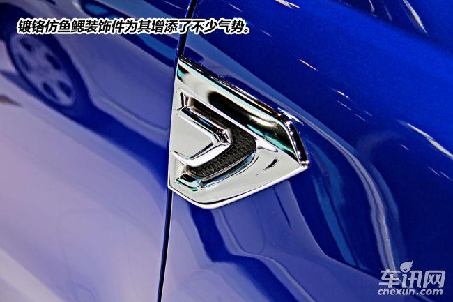 比亚迪 比亚迪S7