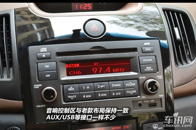 起亚福瑞迪cd机家用接线图