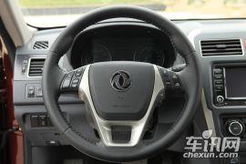 东风风行汽车-景逸S50-1.5L 手动尊贵型