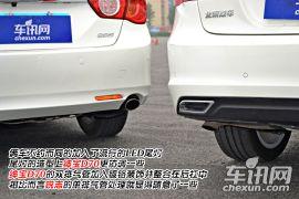 绅宝D70对比丰田锐志 前驱与后驱的较量