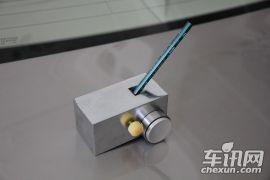 睿骋1.8T 自动尊贵型 京V-科学实验